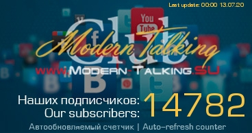 Modern Talking Club