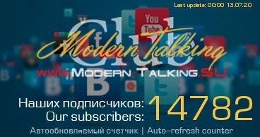 Modern Talking Club