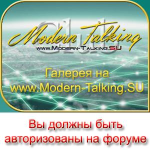 Thomas Anders и клаудия Modern Talking Club