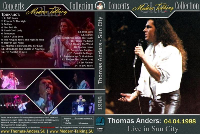 DVD Thomas Anders - Sun City 1988 Концерт