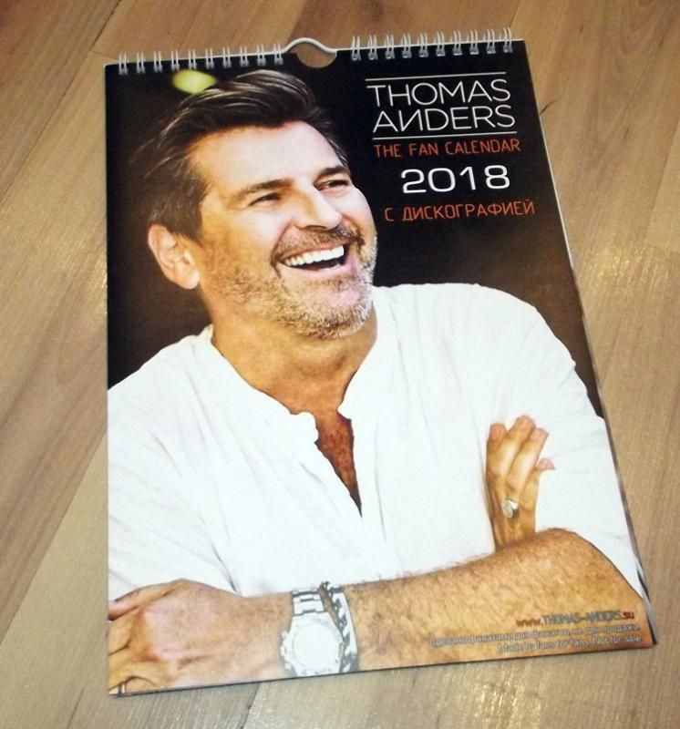 2018: Календарь Thomas Anders Fan