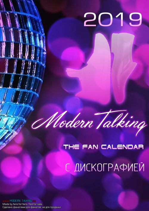 2019: Календарь Modern Talking Fan